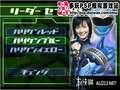 《忍风战队(PS1)》PSP截图-3