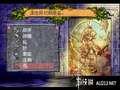 《圣剑传说 玛娜传奇(PS1)》PSP截图-12