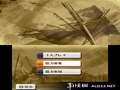《战国无双 历代记2nd》3DS截图-44