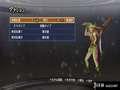 《真三国无双6 帝国》PS3截图-94