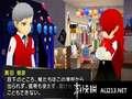 《女神异闻录Q 迷宫之影》3DS截图-15