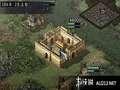 《三国志9 威力加强版》PSP截图-19