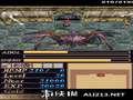 《伊苏2 DS》NDS截图-5