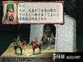 《三国志 8》PSP截图-2