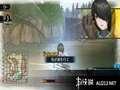 《战场女武神2 加利亚王立士官学校》PSP截图-63