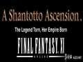 《最终幻想11》XBOX360截图-185