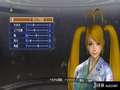 《真三国无双6 帝国》PS3截图-86