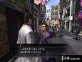 《如龙3 BEST版》PS3截图-62