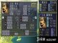 《三国志 6》PSP截图-5