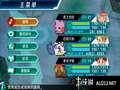 《数码暴龙大冒险》PSP截图-6