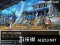 《勇者斗恶龙6 幻之大地》NDS截图-20
