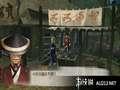 《讨鬼传》PSP截图-13