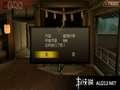 《讨鬼传》PSP截图-22