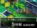 《勇者斗恶龙6 幻之大地》NDS截图-32