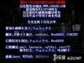 《生化危机2(PS1)》PSP截图-2
