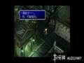《最终幻想7 国际版(PS1)》PSP截图-50