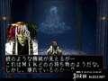 《真女神转生 灵魂骇客(PS1)》PSP截图-28