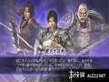 《无双大蛇 蛇魔再临 增值版》PSP截图-38