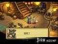 《圣剑传说 玛娜传奇(PS1)》PSP截图-49