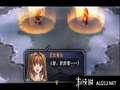《英雄传说6 空之轨迹SC》PSP截图-26
