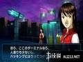 《真女神转生 恶魔召唤师 灵魂黑客》3DS截图-34