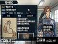 《战场女武神2 加利亚王立士官学校》PSP截图-28