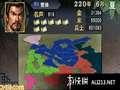 《三国志》3DS截图-18