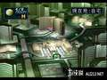 《真女神转生 灵魂骇客(PS1)》PSP截图-10
