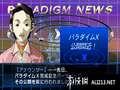 《真女神转生 恶魔召唤师 灵魂黑客》3DS截图-14
