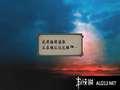 《三国志9 威力加强版》PSP截图-7