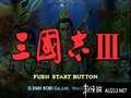 《三国志3(PS1)》PSP截图-5