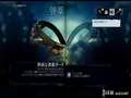 《孤岛惊魂3》XBOX360截图-57