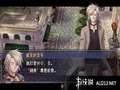 《英雄传说6 空之轨迹SC》PSP截图-18