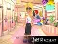《乐高女孩》NDS截图-15