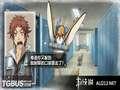 《战场女武神2 加利亚王立士官学校》PSP截图-11