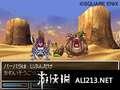 《勇者斗恶龙6 幻之大地》NDS截图-54
