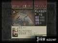 《三国志 7》PSP截图-36