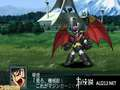 《第二次超级机器人大战Z 再世篇》PSP截图-43