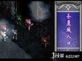 《樱花大战 1+2》PSP截图-38