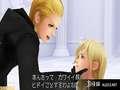 《王国之心HD 1.5 Remix》PS3截图-87