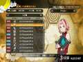 《火影忍者 究极风暴 世代》PS3截图-213