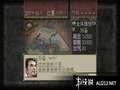 《三国志 7》PSP截图-34