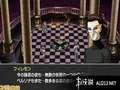 《女神异闻录2 罚》PSP截图-4