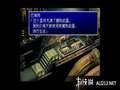 《最终幻想7 国际版(PS1)》PSP截图-69