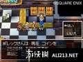 《勇者斗恶龙6 幻之大地》NDS截图-7