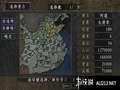 《三国志9 威力加强版》PSP截图-14