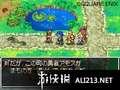 《勇者斗恶龙6 幻之大地》NDS截图-22