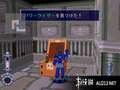 《洛克人 Dash 钢铁之心》PSP截图-34