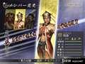 《无双大蛇Z》PS3截图-90