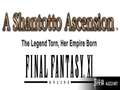 《最终幻想11》XBOX360截图-186